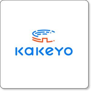 カケヨ カジノ
